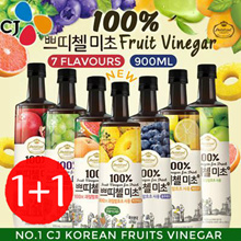 ♥7TYPES♥/ KOREAN FRUIT VINEGAR/ NO1 CJ KOREAN FRUITS*2 for price of 1