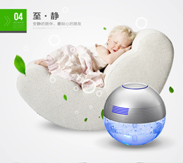 9b2234b1ed8  Korea No.1 New High Quality Mini USB Humidifier Fresh Air Purifier  Moistener