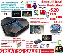 ♛FREE AIRMOUSE+FREE SHIPPING★Aston T95/I10 Plus IPTV(3G Ram/32G Storage)Enjoy EPL/BPL Soccer IPTV