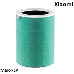 Xiaomi M6R-FLP (New Green Filter) Air Purifier Filters Genuine Configuration integrated filter x1