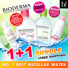 ⚡QOO10 NO.1 BEST SELLER⚡1+1!!! FREE SHIPPING!!! BIODERMA Sensibio/ Sebium H2O Micellar Water 500ml