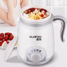 Automatic Electric Mug Porcelain Health Pot Multi-function Portable Thermal Cooker Teapot Glassware