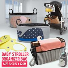 BABY STROLLER ORGANIZER BAG [Tas Bayi / Aksesoris Stroller / Organizer Bag]