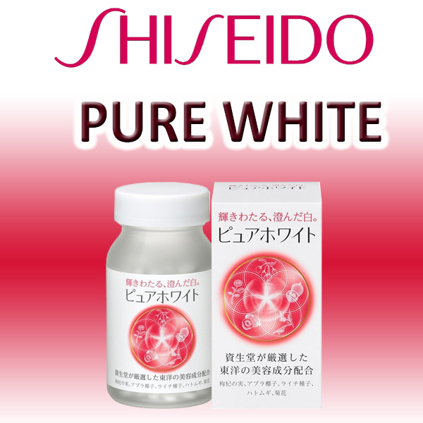 [SHISEIDO] NEW Pure White 240 Tablets for 30 days *Made in Japan