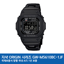 G-SHOCK Zippo GW-M5610BC-1JF [Same day issue / international warranty issued] / Mens Watch /