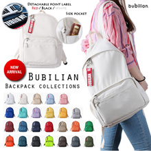 ★Back to School★ Bubilian BTBB Backpack/ Korean Backpack / Made in Korea