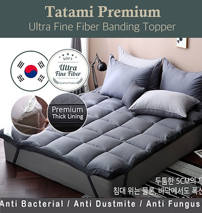 SALE ⏰ ★Popular in Japan!★Top Hotel Grade ★ Mattress Topper - Ergonomic [Thick comfort]