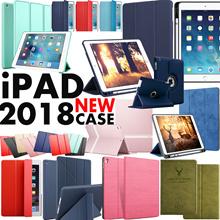 **LOW PRICES*iPad Pro 11 12.9 2018/iPad 2018/iPad Pro 10.5/Mini 4/iPad Air 2/Air/2/4/new iPad