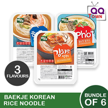 SLFoods【6 for $10】Korean Rice Noodle - Seafood/ Kimchi/ Pho - Ready in 4 mins!