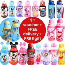 ★ Kids Water Bottle BPA-free Disney/Marvel/Avengers/Minions/Hello Kitty (Part1)