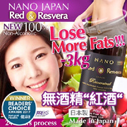 [TODAY 3X MORE FREE* PRODUCT!] ♥FASTER SLIMMING ♥BURN FATS ♥0% ALCOHOL RED WINE ♥BETTER SLEEP