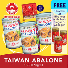 Taiwan Abalone 18-30pcs 60gm x 3 cans /FREE 3 x 150ml Collagen Birdnest!!!
