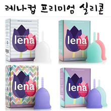Lena Cup Menstrual Cup LENA CUP Small / Large / Small + Large Set LENA