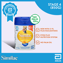 SIMILAC GAIN KID 2-FL STAGE 4 (850g)