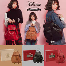 Gracegift-Disney Mickey Minnie Chip n Dale pocket drawstring backpack/Women/Girls Shoes