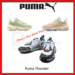 Puma Thunder Sneakers Lower than Retail Price! (100% Authentic) (Collated) 2c04194e2