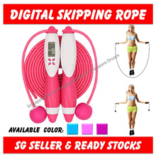 Digital Skipping Rope with Calorie  Jump Counter For Adult  Kid / Adj Length / 2 Mode / Batt Incl