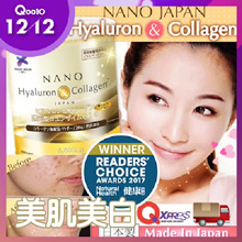 [ONLY $27ea!! 1+1 BUNDLE! FREE SKINCARE!!] ♥NANO COLLAGEN ♥100% RESULTS* G`TEED♥#1 BEST-SELLER IN SG