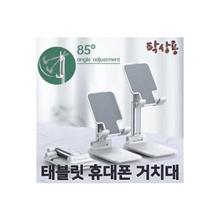 【BULK DEAL 20PCS】Tablet Stand Phone holder kitchen Mini Adjustable Foldable Desktop Soporte ugreen T