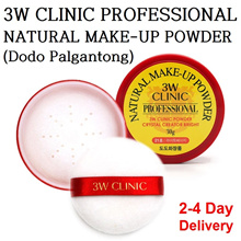 ★ 3W Clinic ★  Natural Make-up Powder (Dodo Palgantong)