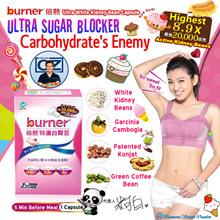 🍡3+1 Free🧁burner® Food Strategy Ultra White Kidney Bean Capsule🍨🚫Block Carbohydrates Sugar🍹