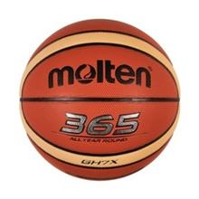 Molten GH7X 365 FIBA Basketball