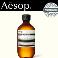 Aesop Geranium Leaf Body Cleanser 2ml
