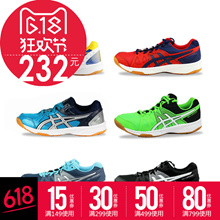 Table tennis shoe breathable sneakers women s shoes men s training shoes ASICS yaseshi b400n aishike