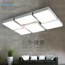 LED rectangular living room lamp ceiling lamp simple modern atmospheric light personality creative b