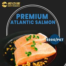 Premium Atlantic Salmon 500g