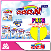 [FREE 360do Kids Toothbrush from JAPAN!!] GOON Diapers from JAPAN!! Available in different sizes