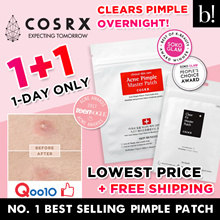 ⚡1 DAY SPECIAL PRICE!!!⚡1+1!!! FREE SHIPPING!!!⚡COSRX ACNE PIMPLE MASTER/ CLEAR FIT PATCH
