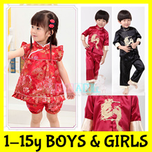 ★READY STOCK★PREMIUM CNY Traditional Chinese Costumes Cheongsum Boys Girls★Qipao