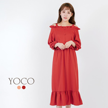 YOCO - Frill Detail Maxi Dress-171842