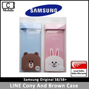 Samsung Original S8/S8+ Cony And Brown Case