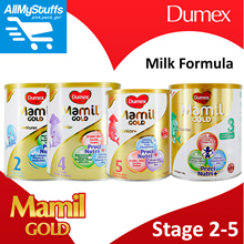 【Dumex】Mamil Gold PreciNutri+ Milk Powder/Formula ●Stage 2/3/4/5● From 6mths - over 6 years