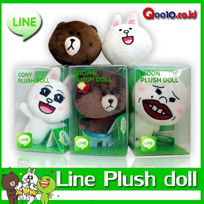 Qoo10 - BONEKA LINE 100% ORIGINAL plush doll 18cm... Cony Brown Moon ... 29ed6889d9