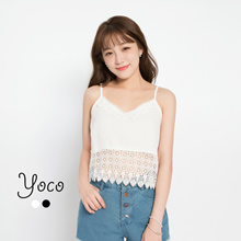 YOCO - Laced Bralette Top-171096