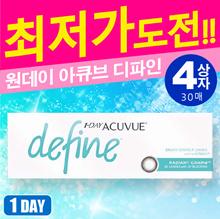1-DAY ACUVUE DEFINE (30 sheets) 4 boxes / color lens 【Johnson amp Johnson】