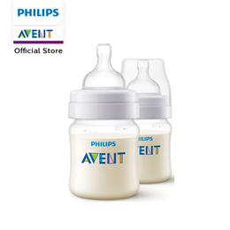 Philips avent 125ml PP classic plus bottle (twin pack)
