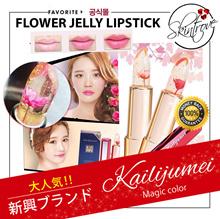 *Hot Item* KAILIJUMEI Lipstick * Latest Pretty Floral Jelly Lipstick * Changes color