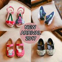 2017 NEW High quality kids shoes/sports sneakers canvas shoes/flats/covered shoes/sandles/footwear