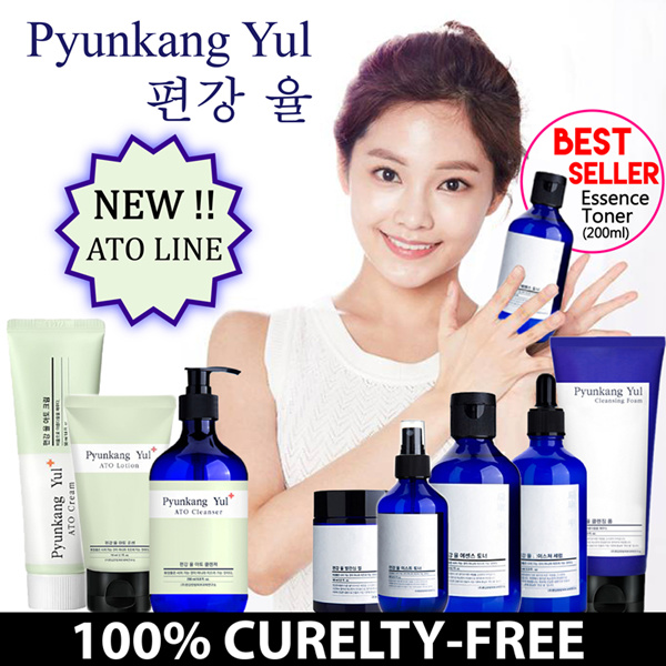 [FREE TRAVEL KIT! FREE SHIPPING!] Pyunkang Yul X TBQ NEW TRENDING IN KOREA FREE DELIVERY Deals for only S$59.9 instead of S$0