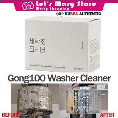 01.Gong100 Washer Cleaner
