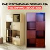 [FREE SHIPPING JABODETABEK]Funika 11237 SBE - Rak Penyimpanan Serbaguna Coklat