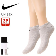Nike Unisex Cushioned Ankle Socks (Pack of 3)(B31WNSX4702)