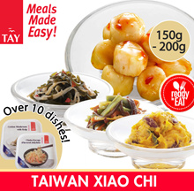 Taiwan Xiao Chi 台湾小吃 [150g-200g] - 10 TYPES TO CHOOSE FROM !!!