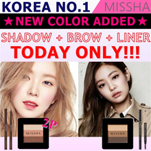 ★MISSHA★TRENDY MAKE-UP SET★K-POP GIRL GROUPst. LOOK★Best Eye Shadow 2p+Perfect Brow+Gel Pencil Liner