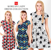 【Local Seller】KM Korean Lovely Lady Dress Collection [11 Style] ~ BUY 3 FREE SHIPPING ~