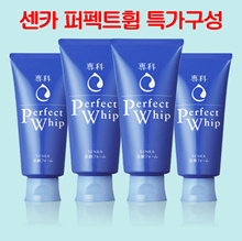 [Perfect Whip Specials Composition] One set of four online lowest! Genuine Shiseido Senka !!
